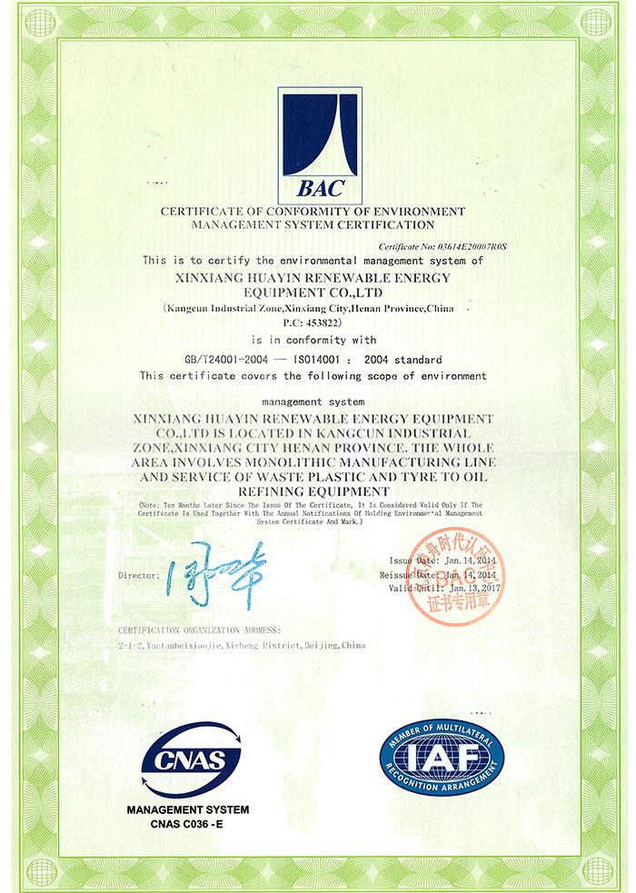 ISO14001 EN 2014-2017